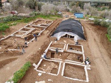 Sitio Arqueologico